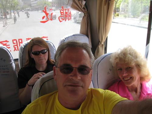 17_us_on_bus